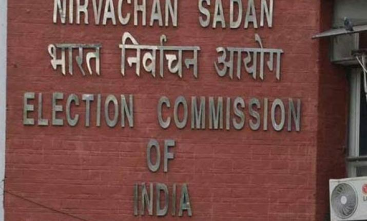 The Election Commission has rejected the claim of Congress