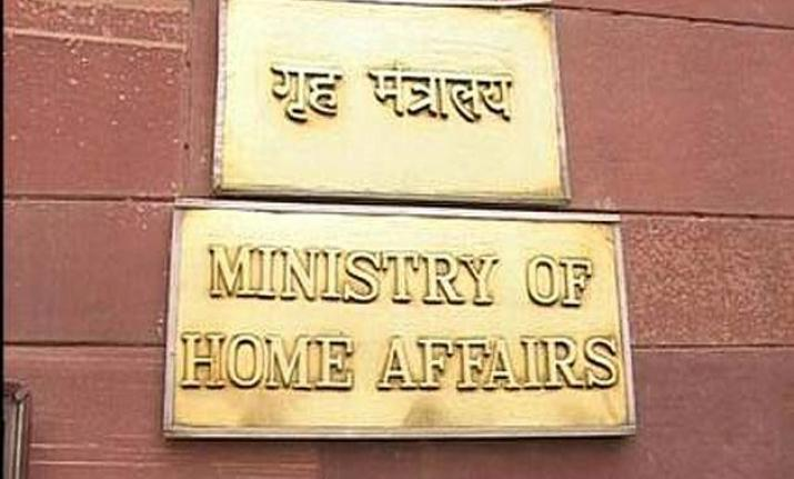To investigate 'racial discrimination', MHA sets up panel