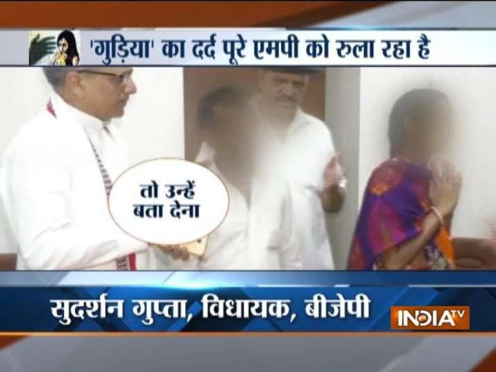 Mandsaur gang-rape case