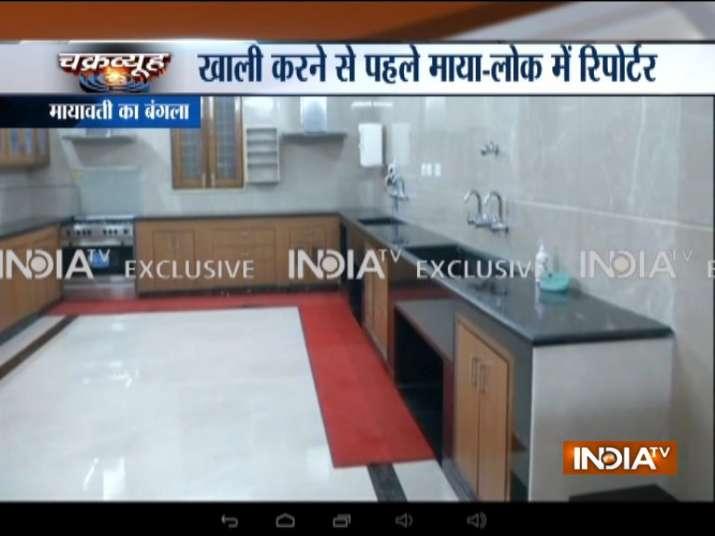 Exclusive visuals of Mayawati's bungalow