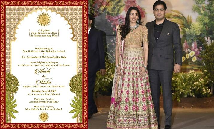 Akash Ambani Shloka Mehta To Get Engaged On June 30 Check