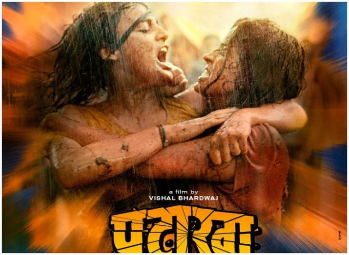 Pataakha first look poster out: Vishal Bharadwaj's film