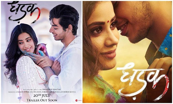 hindi movie thanedaar online dating