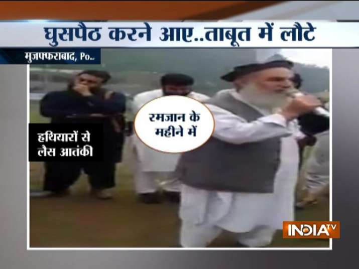 India TV Exclusive | Watch video of Al Badr terrorists
