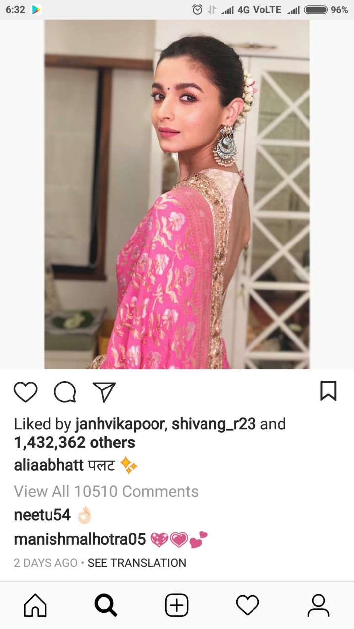 India Tv - Neetu Kapoor's comments on Alia Bhatt's pictures