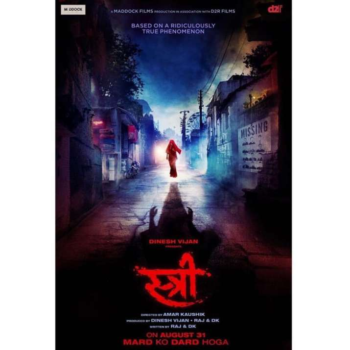 India Tv - Stree- upcoming Bollywood New Hindi Movies of 2018