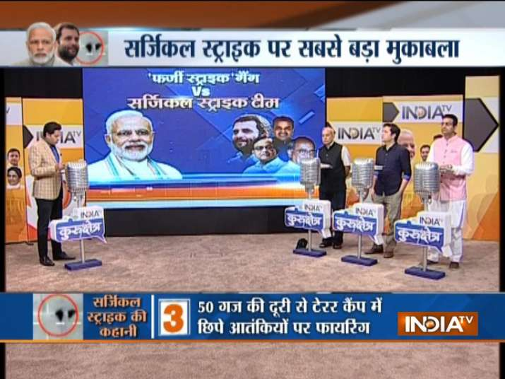 India TV's special debate on 2016 Surgical Strike video