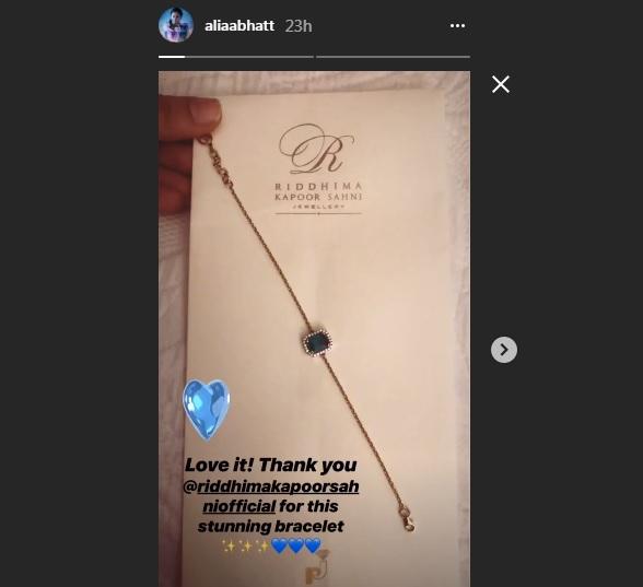 India Tv - Alia's Instagram story