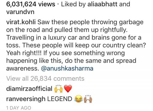 India Tv - Anushka
