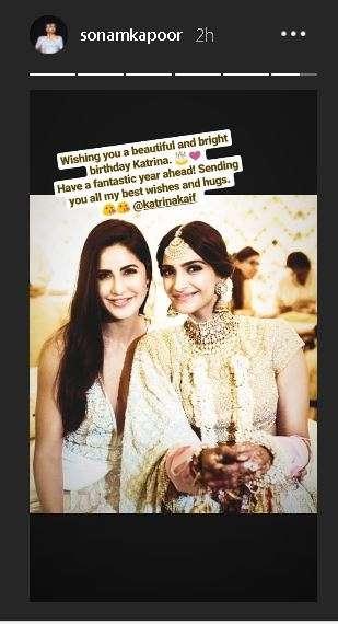 India Tv - Sonam Kapoor's birthday wish for Katrina Kaif