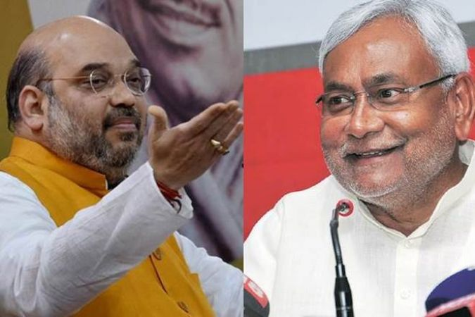 Image result for Nitish Kumar and amit shah