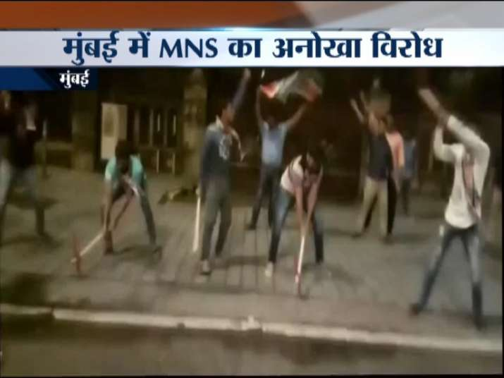 MNS members dig up pavement outside Mantralaya