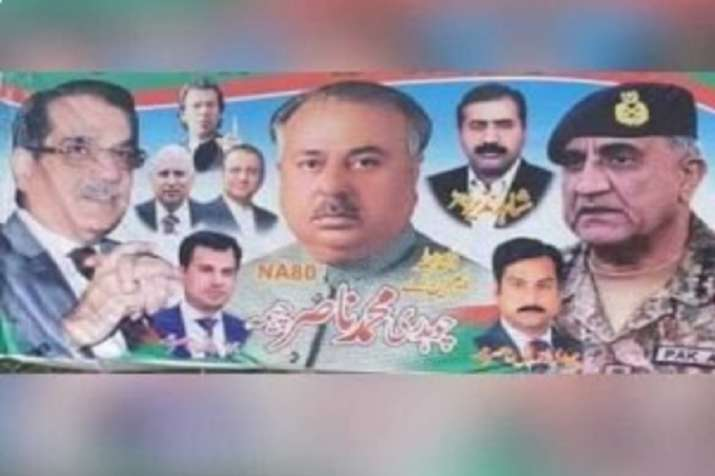 Tehreek-i-Insaf candidate from Gujranwala's PP-53