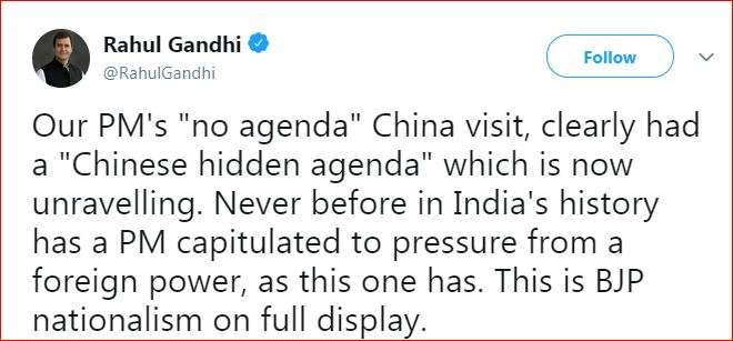 India Tv - Rahul Gandhi tweet