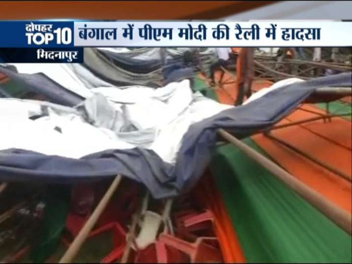 India Tv - Tent collapses during Modi's rally in Midnapore