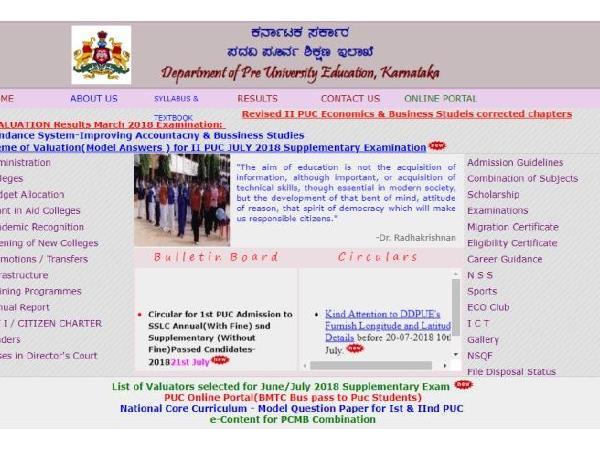 Karnataka PUC supplementary result 2018
