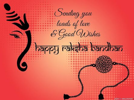 India Tv - Happy Raksha Bandhan 2018