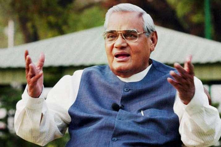 End of an era: Former PM Atal Bihari Vajpayee dies at 93