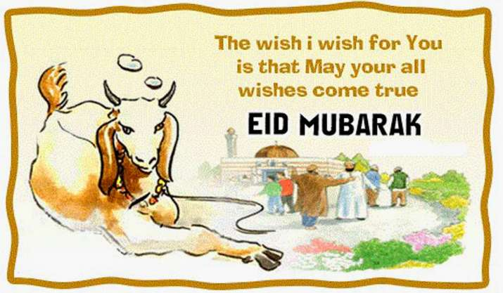 Happy Bakrid or Eid al-Adha 2018: Quotes, Wishes, Images