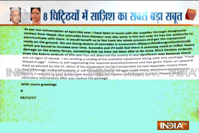 India Tv - Exclusive letters accessed by India TV describe a clearlink between Naxals and Kahsmir separatists
