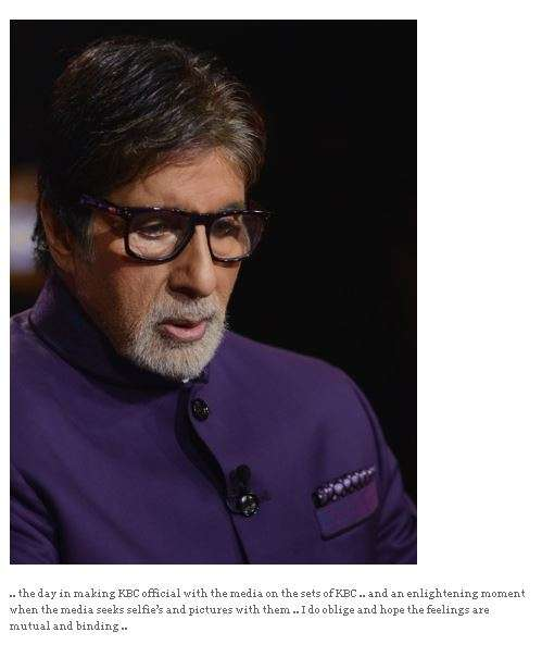 India Tv - Screenshot from Amitabh Bachchan's Blog
