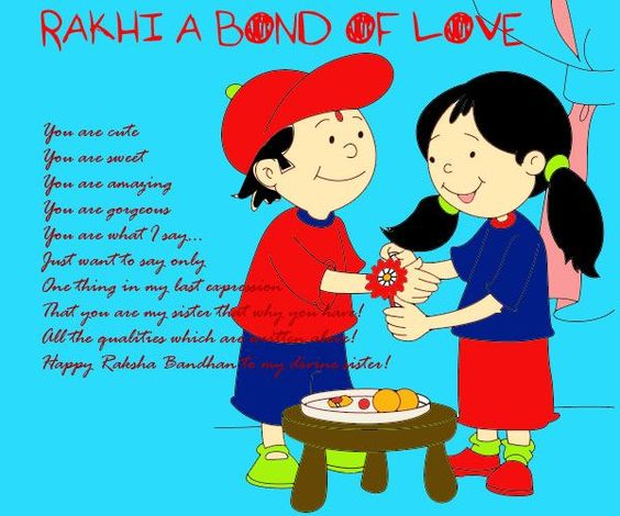Happy Raksha Bandhan 2018 Wishes: Best Wishes, HD Images