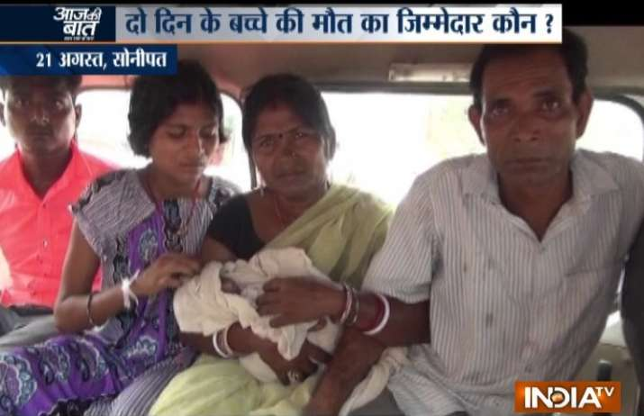 Infant dies after ambulance gets stuck in Haryana Congress