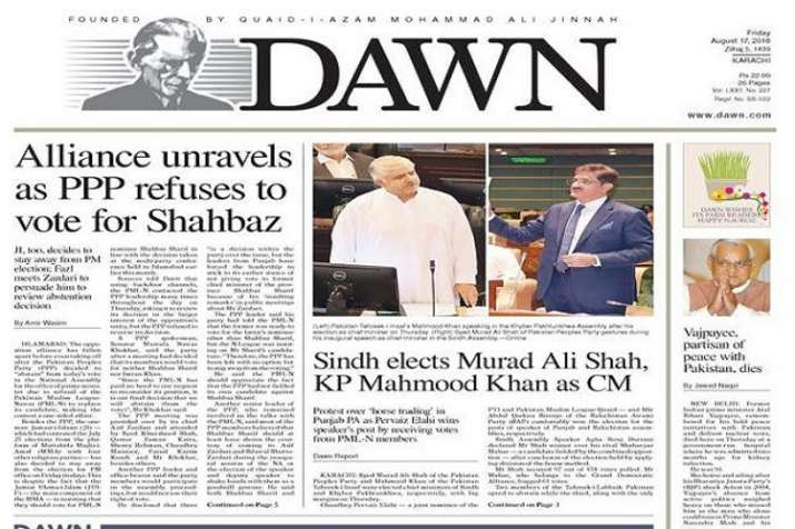 India Tv - Pakistan's English daily Dawn gave the news about Vajpayee's death a place on the front page.