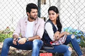CONTROVERSIEES ON GEETHA GOVINDAM FAKE NEWS!