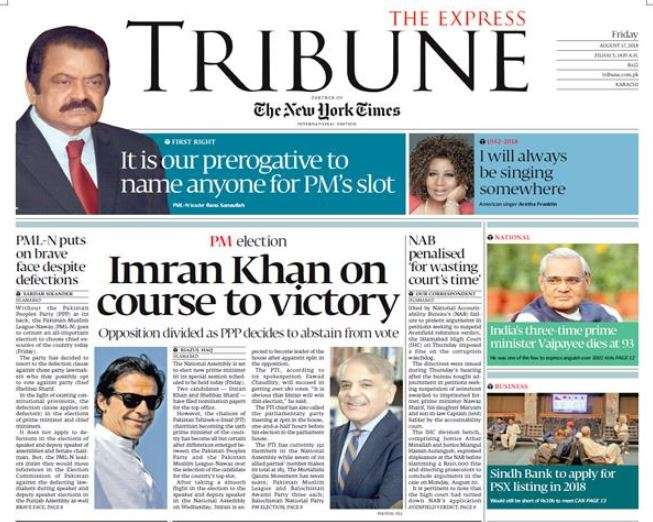 India Tv - Pakistan's Express Tribune also displayed Vajpayee's death report prominently.