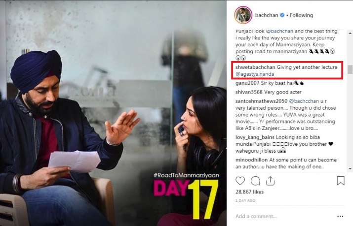 India Tv - Shweta Bachchan trolling brother Abhishek Bachchan on Instagram is every sibling ever!