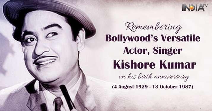 Top 5 Kishore Kumar songs video