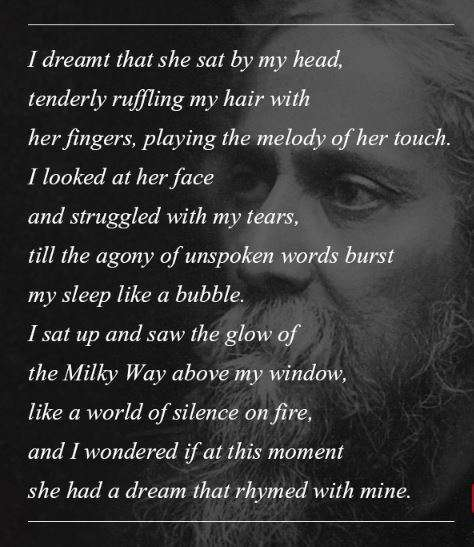 India Tv - Love Poem written by Rabindranath Tagore