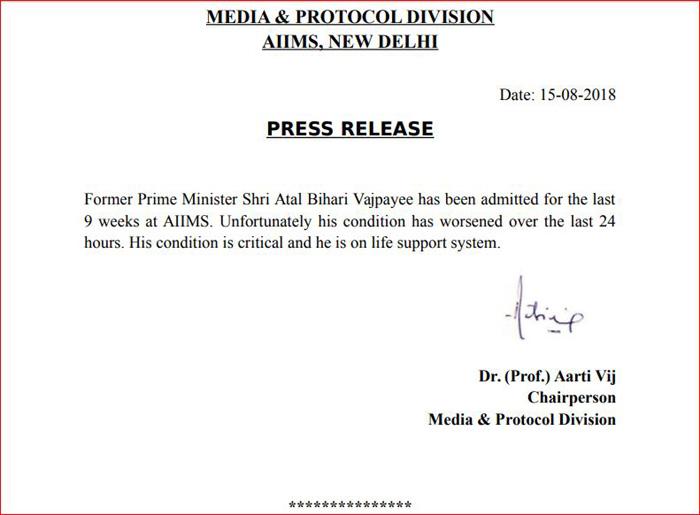 India Tv - AIIMS press release on Vajpayee