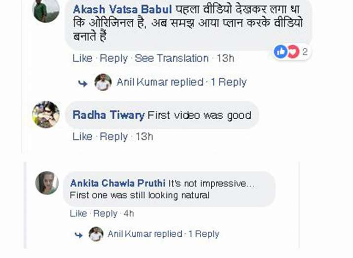 India Tv - Comments on Fatima's video