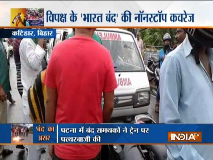 India Tv - Bharat Bandh:JanAdhikarParty workers block passage of an ambulance in Bihar'sKatihar