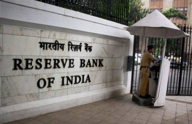 RBI to increase cyber security in Fiscal year 2019