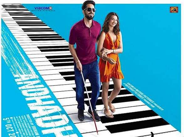 Andhadhun New Poster When Radhika Apte Fell In Love With Blind Ayushmann Khurrana Bollywood News India Tv