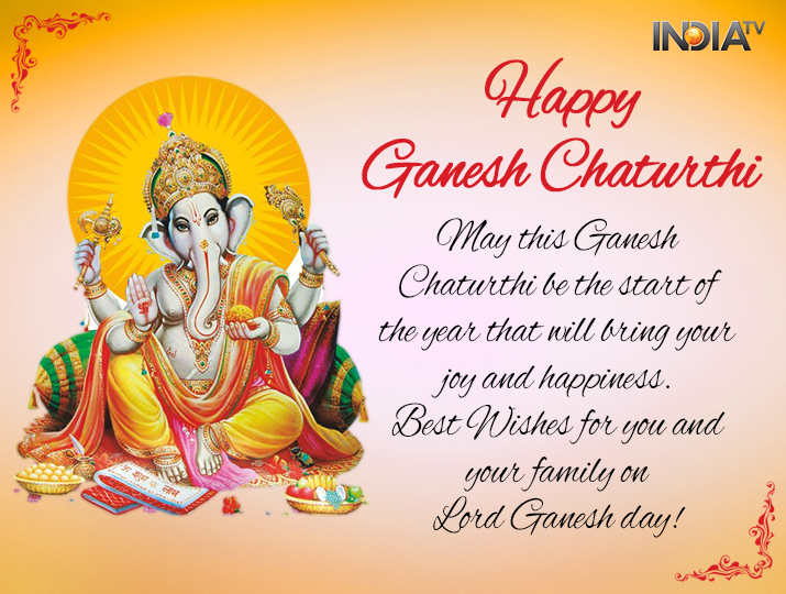 Ganesh Chaturthi 2018: Here's the history, rituals, and