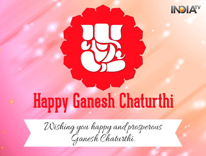 India Tv - Ganesh Chaturthi 2018: Best Wishes, Quotes, HD Images of Lord Ganesha to share on Facebook and WhatsApp