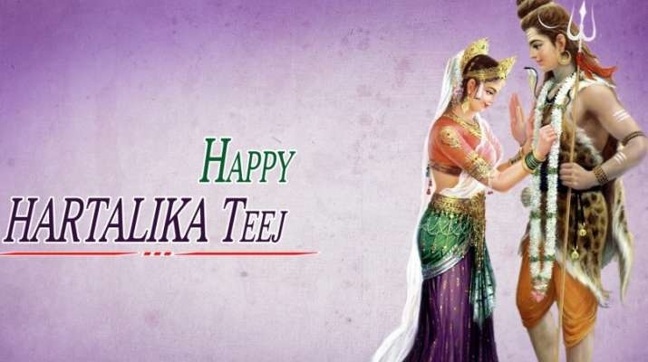 India Tv - Hartalika Teej 2018: Meaningful wishes, beautiful messages, and images to share on WhatsApp and Facebook