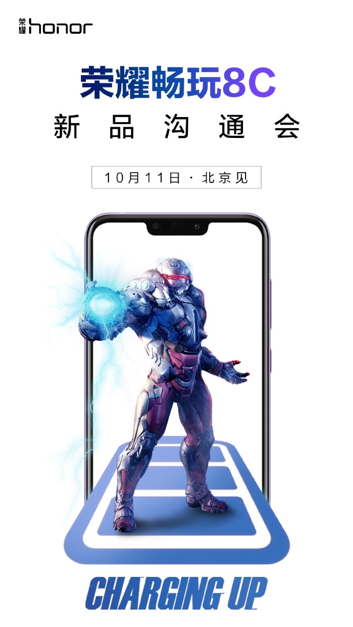 India Tv - Honor 8C, the mid-level smartphone with dual rear cameras launching on October 11