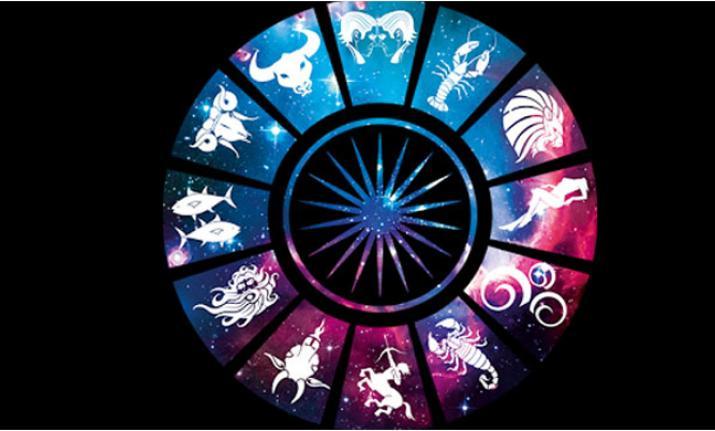 Daily Horoscope September 11, 2018