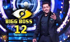 Latest Bollywood News September 16: Bigg Boss 12