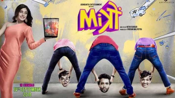 India Tv - Mitron Movie Review: Nitin Kakkar's delightful comedy to educate you on social issues in subtle way
