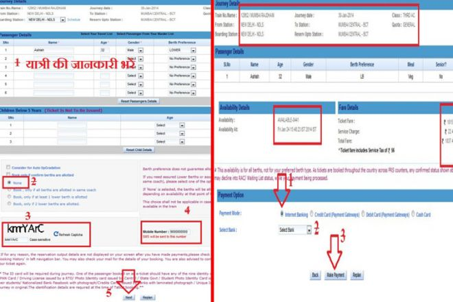 India Tv - How to book IRCTC train ticket online, 5 easy steps for e-ticket internet and mobile booking