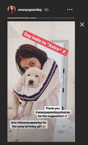 India Tv - Ananya Pandey receives advance birthday gift from her mother