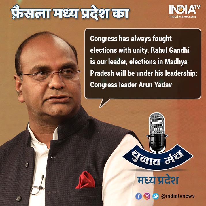 India Tv - Congress' Arun Yadav on India's TV mega conclave Chunav Manch