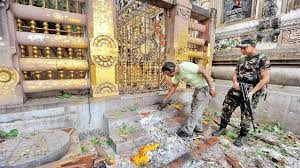 Bodh Gaya blast site