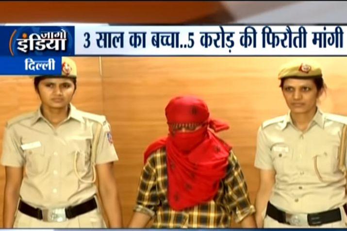 Delhi University girl kidnaps three year old child